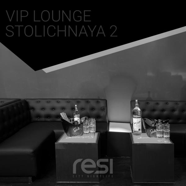 RESI VIP Lounge Stolichnaya 2